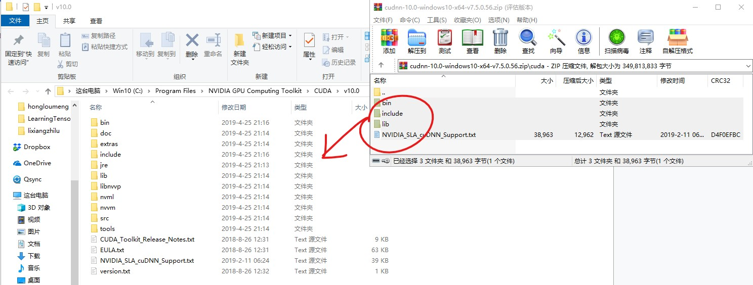 Windows下配置TensorFlow-GPU开发环境经验总结- ZNing源创库